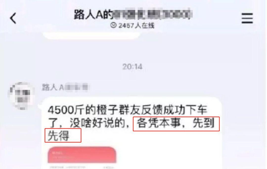 沙龙365官方_《清明上河图》暗藏细节:原来宋朝就有了打包外卖