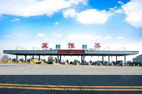 国务院推动取消高速公路省界收费站 难点在哪?