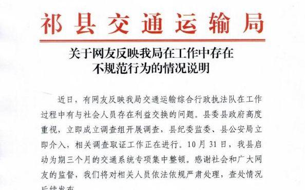 ag亚游消息_吉利助力宝腾100%销量增长 路特斯复兴规划推进