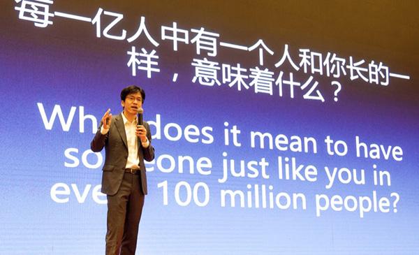依图CEO:AI进入无权威时代,面部识别推动人类基
