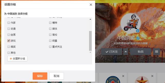 《死亡搁浅》登上中国警方在线官博?盘点那些打破次元壁的游戏