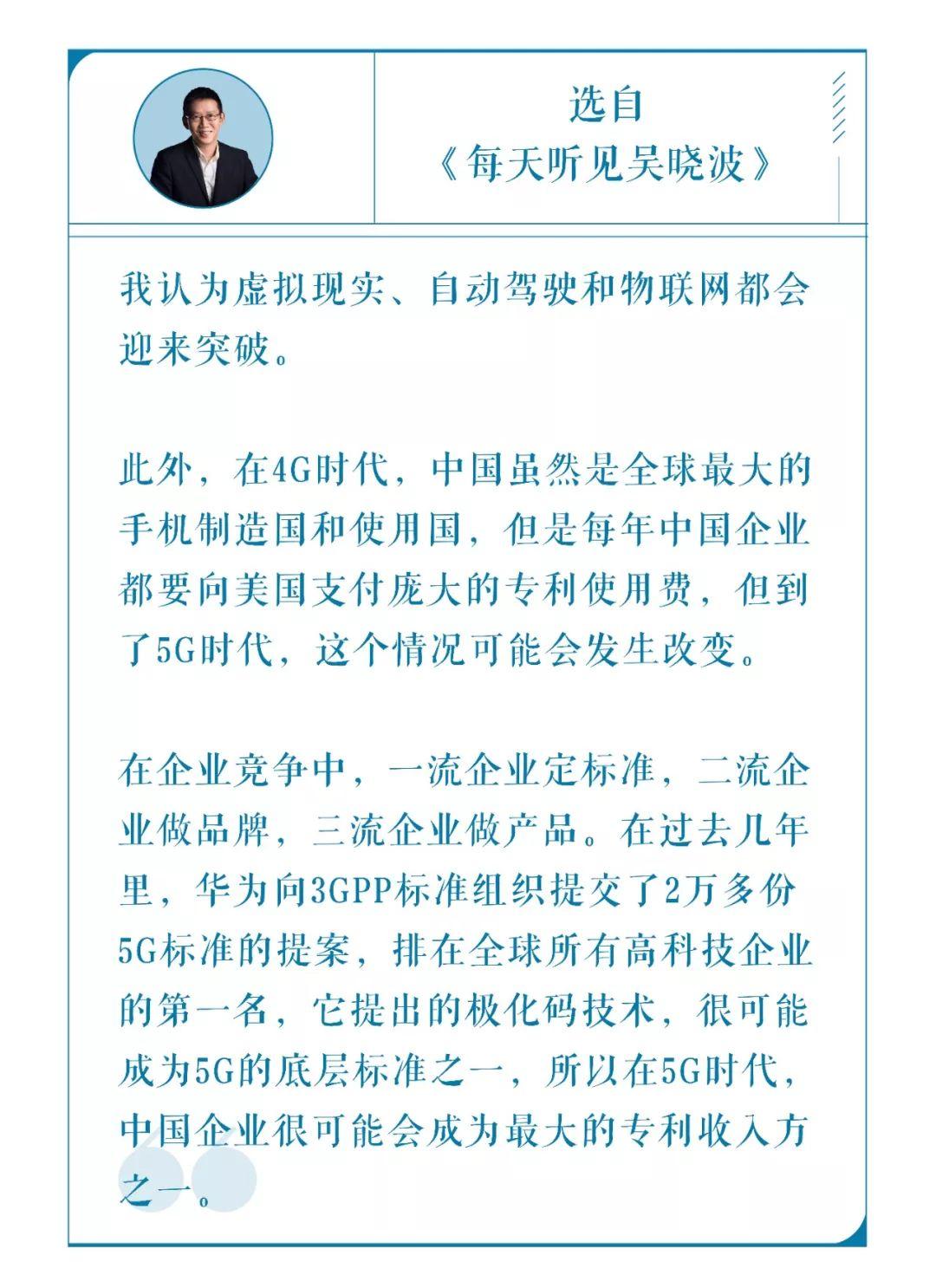 澳门银河今日线路·香港5G网络将起动 首批频谱12月开始接受申请
