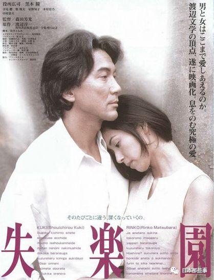 最新一季日剧《薄暮流星群》中,暗木瞳饰演了和男主坠入岂论恋喜欢的中年女性。
