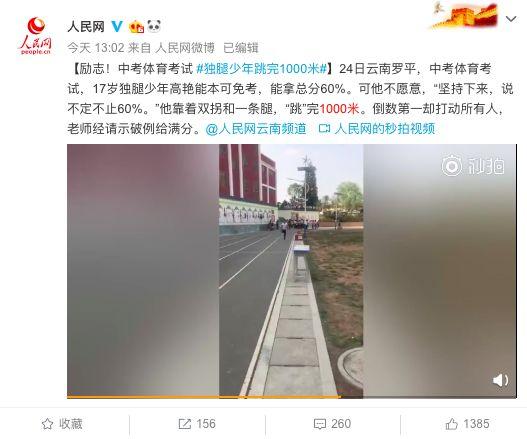 http://www.weixinrensheng.com/jiaoyu/1540659.html
