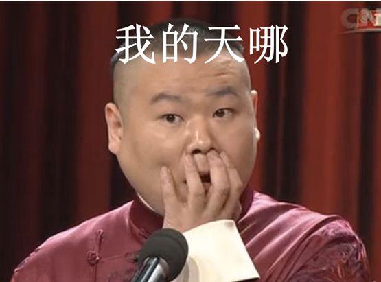 新京报评岳云鹏网店上黑榜:他又不养猪干嘛要信他