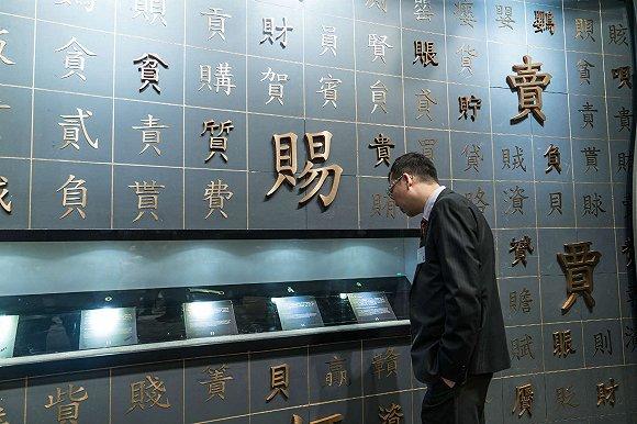 """金融大会堂内的""""贝字墙""""。图片来源:视觉中国"""