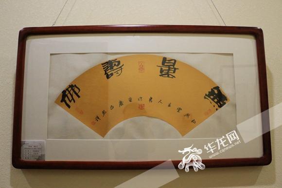 重庆龙翰书画院四周年庆暨2018春季展正式开展