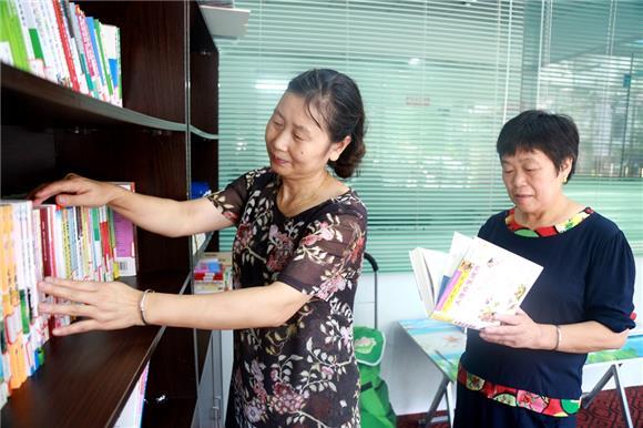云阳县三年内将建设完成25个社区养老服务站