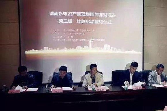 安博电竞网入口|打脸!这国终于同意中国参与国际空间站,但好像有点晚