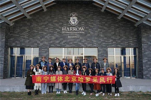 哈罗北京采风行   探秘英式教育学校,名副其实的学霸课堂
