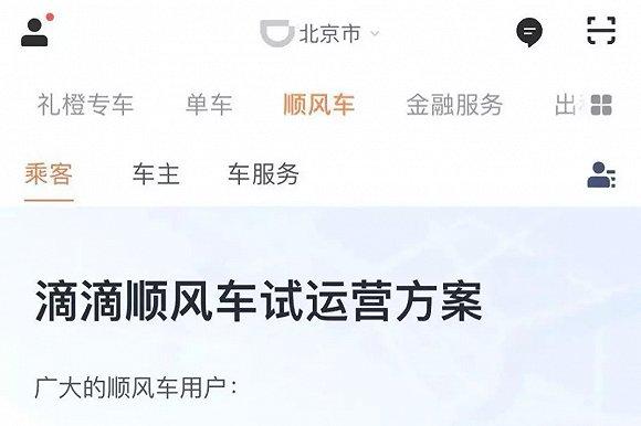 888彩票网欢迎您_13岁女孩两进火海救出八旬老人 回家后害怕大哭