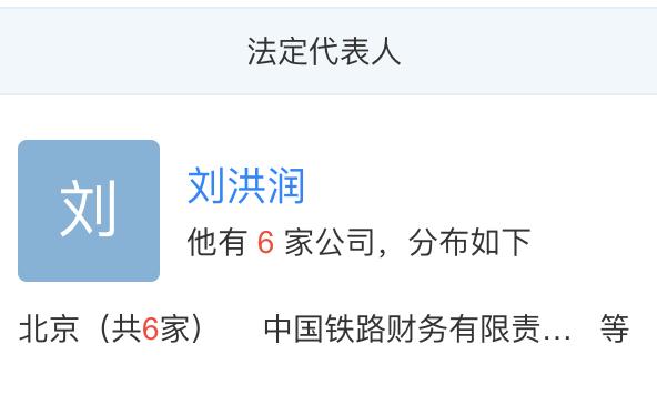 香港亚博·北宋第一武将,首创架设浮桥渡长江战术,成为后来者学习榜样