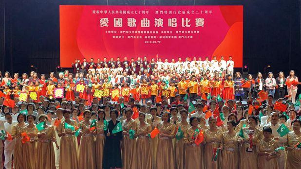 """澳门妇女界贺""""双庆""""爱国歌曲演唱比赛热烈感人"""
