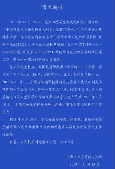 大家乐官网 上交所:新增公众安全类重大违法强制退市