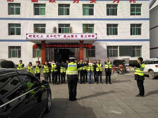 黔江:邻鄂派出所组织开展道路交通事故应急演练