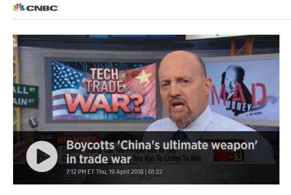 美媒煽动中国全民抵制美货 环球时报:千万别上当雪中红鱼