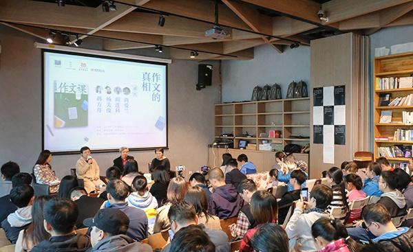 http://www.astonglobal.net/jiaoyu/1167637.html
