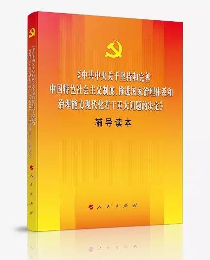 还能投注的彩票app_江干区举办庆祝新中国成立70周年暨喜迎中秋青年人才联谊活动