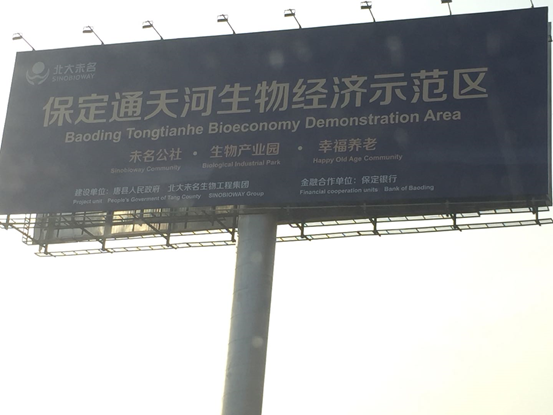 5278网址 - 中国神华能源股份有限公司关于举办投资者网络交流会的公告