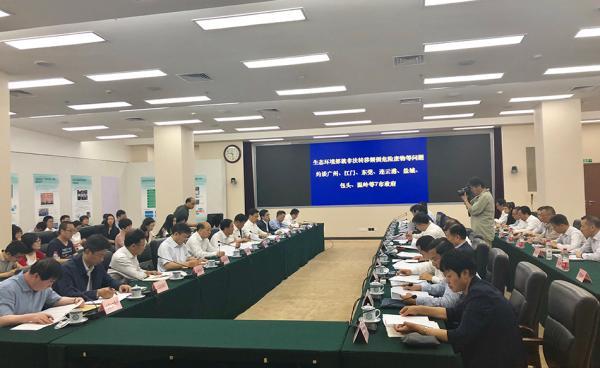 广州东莞等7市被环境部约谈 因非法倾倒危废案多量大