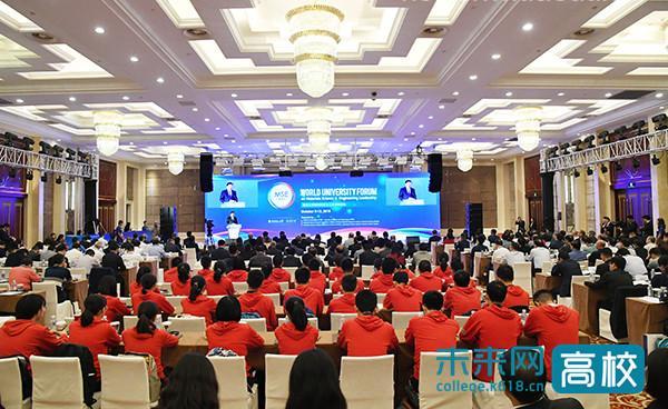 武汉理工大学和清华大学共同主办世界大学材料科学与工程领导论坛