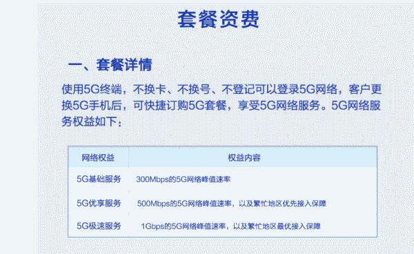 宝马线上740.com - 无印良品商标侵权案落幕,北京棉田胜诉