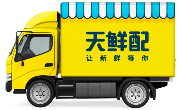 黄金城游戏代码·2019东京车展:全新一代本田飞度实车亮相