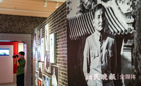《赤子情怀:陈云与上海》专题展亮相上海市历史博物馆