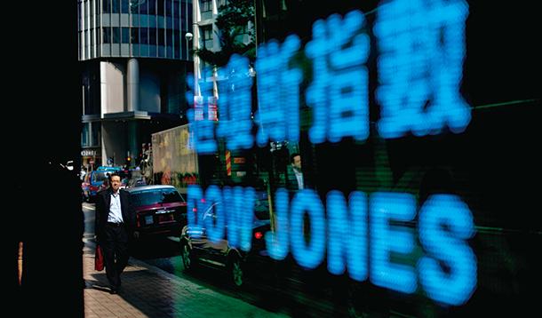 标普道琼斯纳入A股  投资者结构酿变