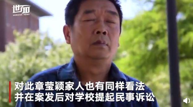 银牛娱乐官网下载·张铭恩有多贴心?将徐璐从海里抱起来,故意用自己身体挡住镜头