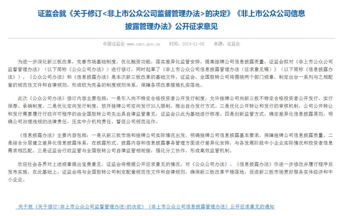 """金多利娱乐平台注册·深圳市两法院宣判三宗""""套路贷""""案件 最高获刑12年"""
