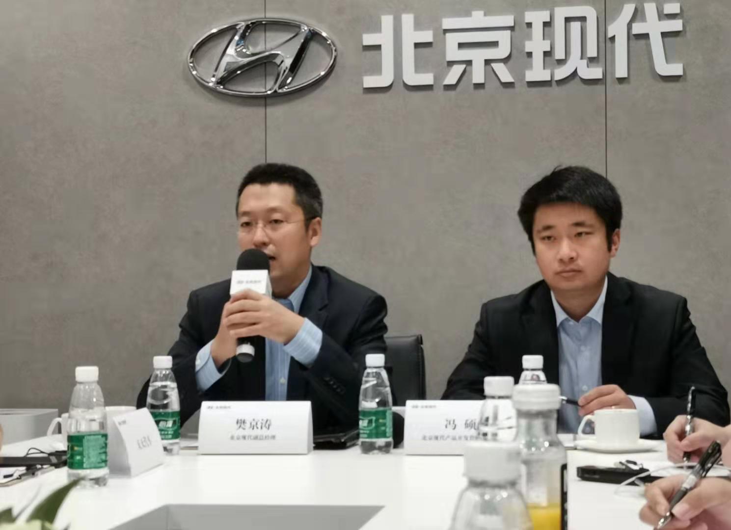 樊京涛:北京现代是新能源汽车行业的推动者