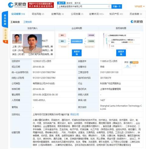 ea新游戏-陈东升:地震愿赔30个亿但赔不出去 因为没有买保险的