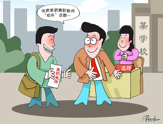 """长虹国际娱乐怎么注册 - 哈尔滨冰雪大世界亮点全""""剧透"""""""