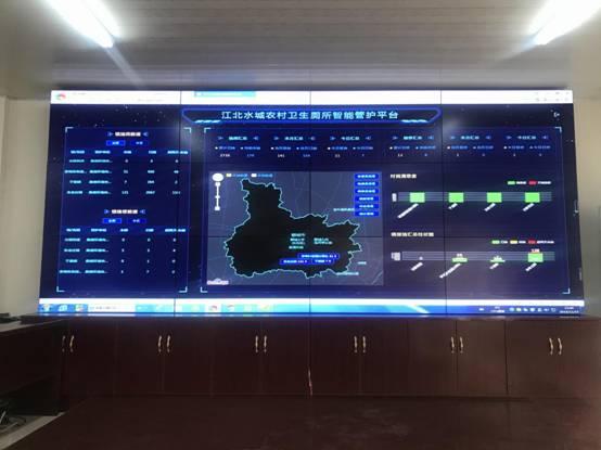 聊城江北水城旅游度假区建立农村改厕后续管护长效机制
