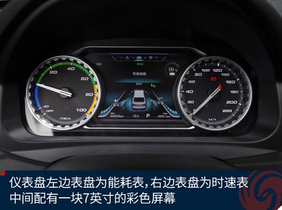 试驾东风风行S50 EV:送你一粒续航焦虑缓释片