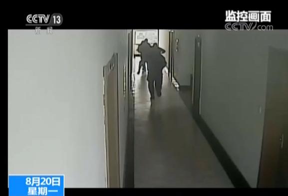 必发娱乐官网 7