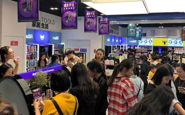 http://www.shangoudaohang.com/jinkou/292971.html