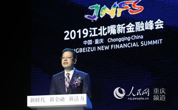马险峰:资本市场助力将提升科创企业竞争力