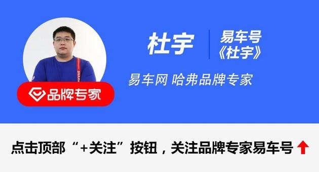 皮卡新纪元 长城风骏7EV正式预售 预售价25.68-26.68万元