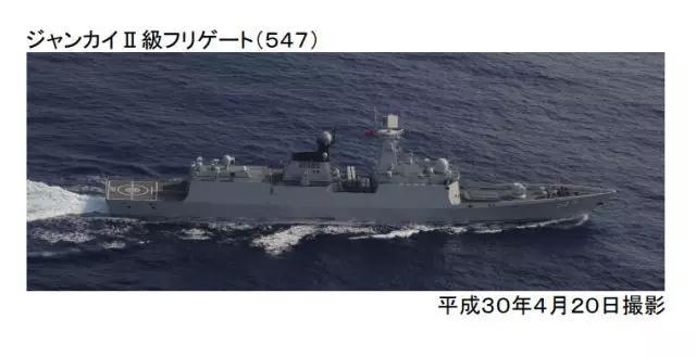 辽宁舰庞大编队在台湾附近遭遇日本舰机 歼15起飞弹弹堂65度力度表