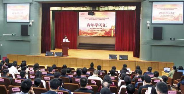 中央和国家机关青年深入学习习近平总书记在庆祝中华人民共和国成立70周年大会上的重要讲话