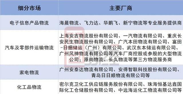 澳门赌场现金储存·养老金好消息,2019年北京养老金调整方案已定,赶快看看吧