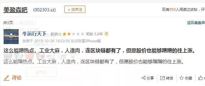 bwinhaobc,江西婺源:使用国产手机游客享景区通票半价,可省百元