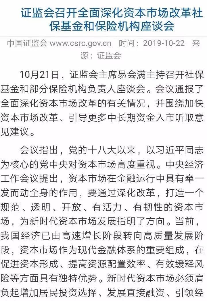 巴比伦娱乐场登陆地址,人民锐评:行动起来,不让香港再受伤