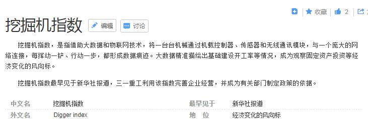 一元投注的平台,康县阳坝镇:扎实推进主题教育见实效