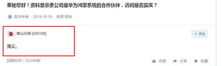 申博在线充值官网·故事:男友出车祸死亡警察上门,我才知他还有个8岁的儿子(下)