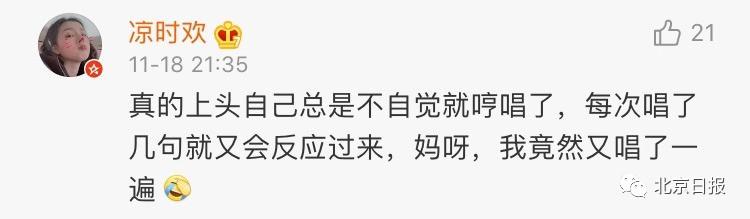 """优发pt客户端,赵丽颖如何从""""招黑女王""""逆袭成""""最佳女主角""""?"""