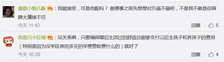 春秋娱乐平台测速网址_泸州老窖股份有限公司第九届董事会十四次会议决议公告