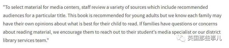 女儿借阅漫画,妈妈投诉图书馆: